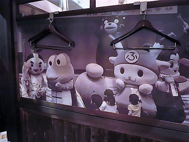 素晴らしい仲間に囲まれて、素晴らしい研究・仕事は良い仲間がいる・・・日本の食文化を守る、食品添加物殺菌料「亜塩素水」開発_d0181492_22204670.jpg