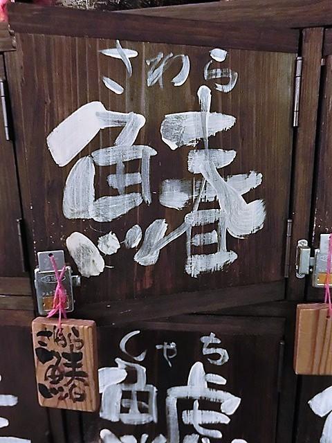 素晴らしい仲間に囲まれて、素晴らしい研究・仕事は良い仲間がいる・・・日本の食文化を守る、食品添加物殺菌料「亜塩素水」開発_d0181492_22223681.jpg