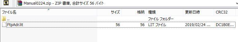 e0133397_20200690.jpg