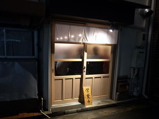 にこみ瞠る (にこみみはる) @岡山市北区駅前町 _f0197703_16172932.jpg