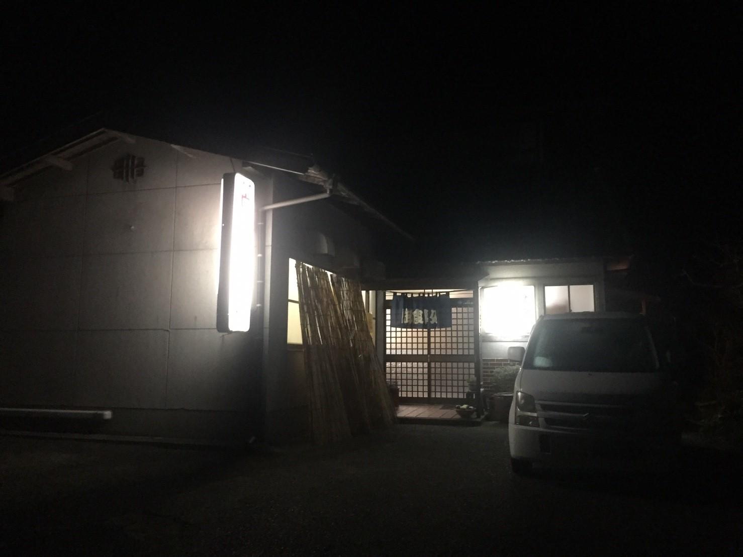 栄食堂_e0115904_12022049.jpg