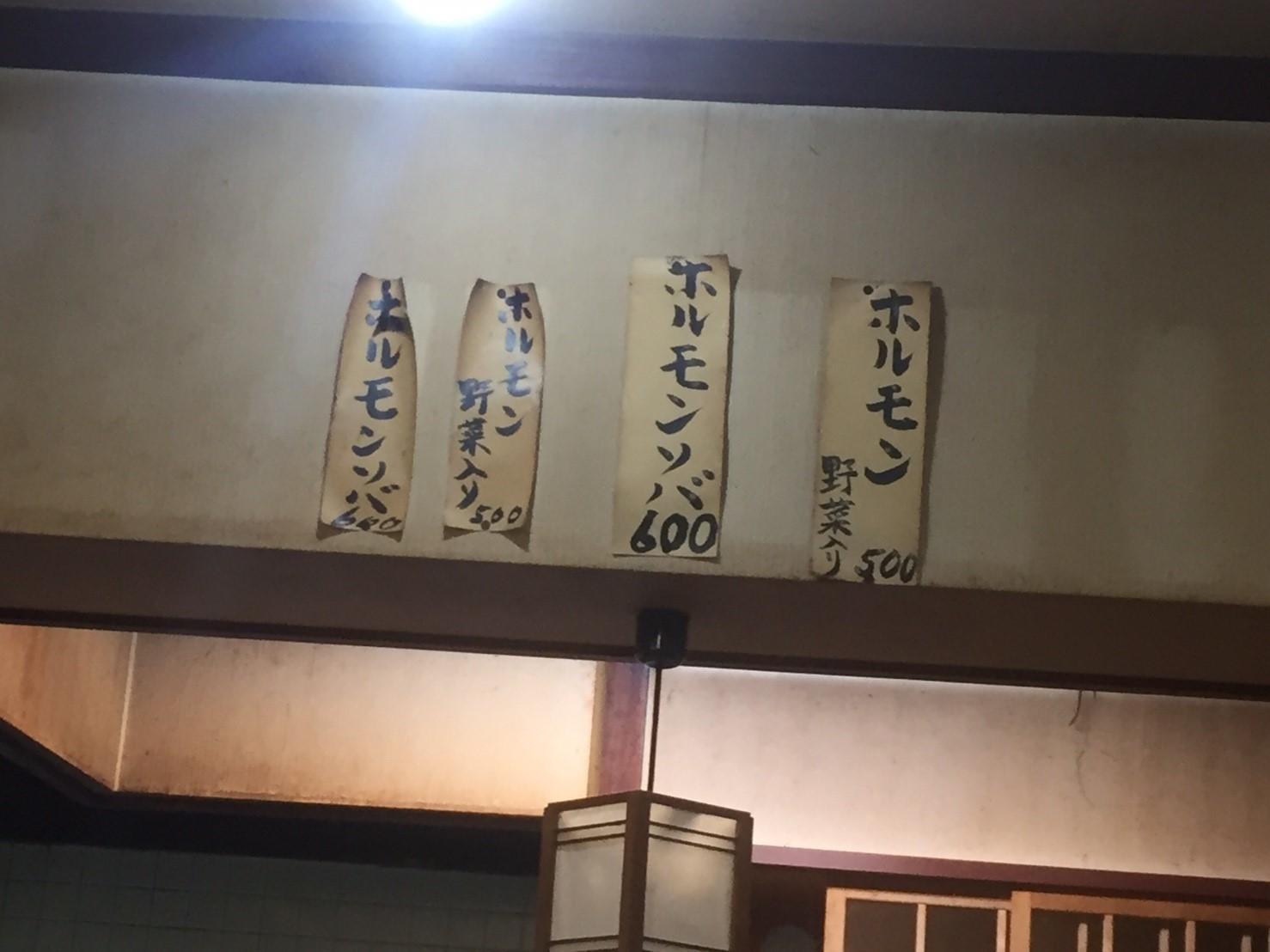 栄食堂_e0115904_12192558.jpg