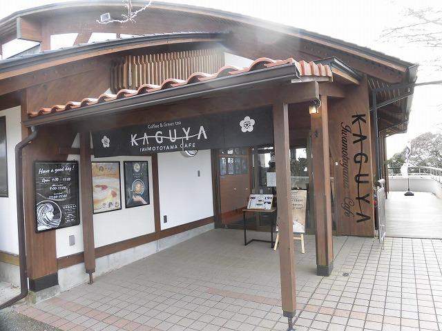 初めて参加し多くの人出に驚いた! 梅が盛りの岩本山公園での「第20回 岩松北地区 梅まつり」_f0141310_07504094.jpg