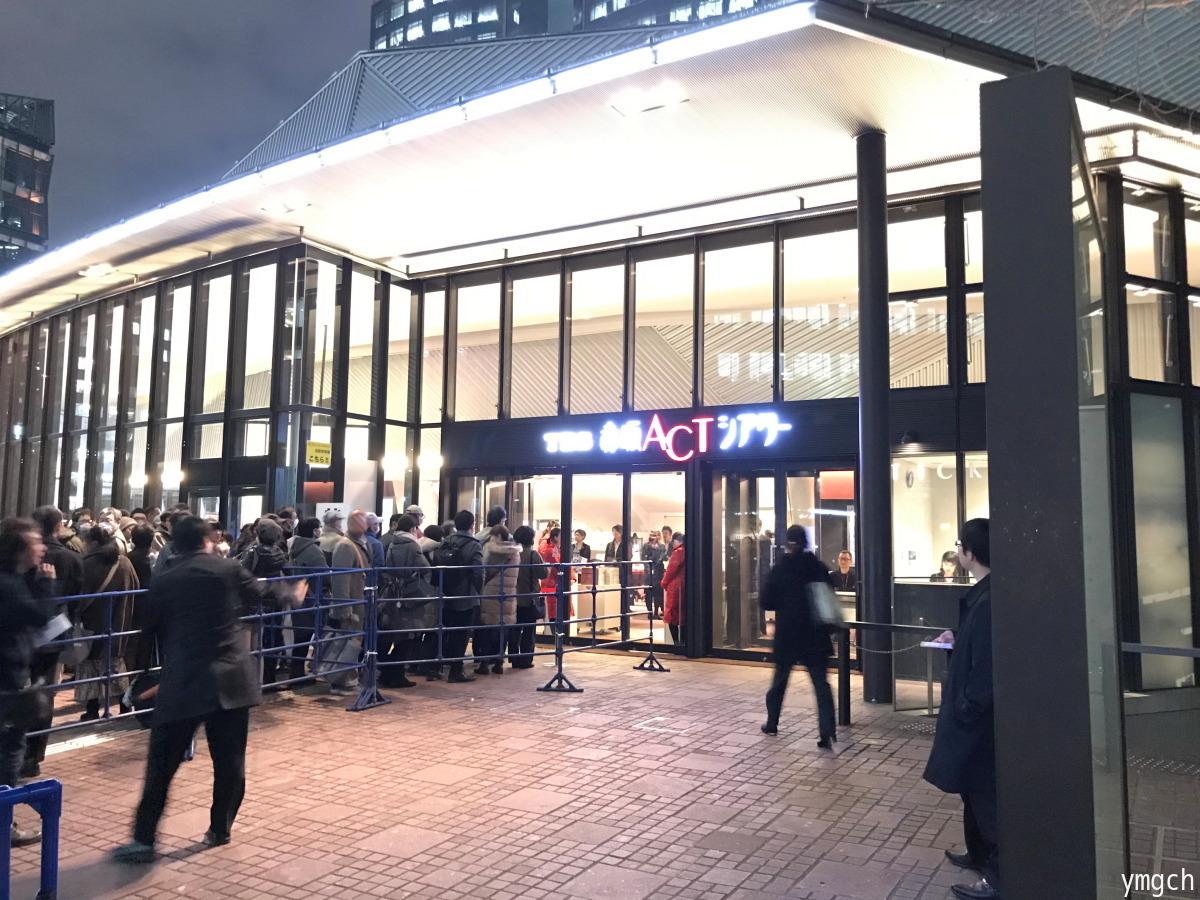 中島みゆき「夜会」VOL.20 リトル・トーキョー_f0157812_13504951.jpg
