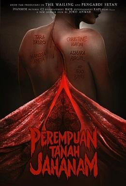 インドネシアの映画:Perempuan Tanah Jahanam (Impetigore) (監督: Joko Anwar)_a0054926_20511850.jpg
