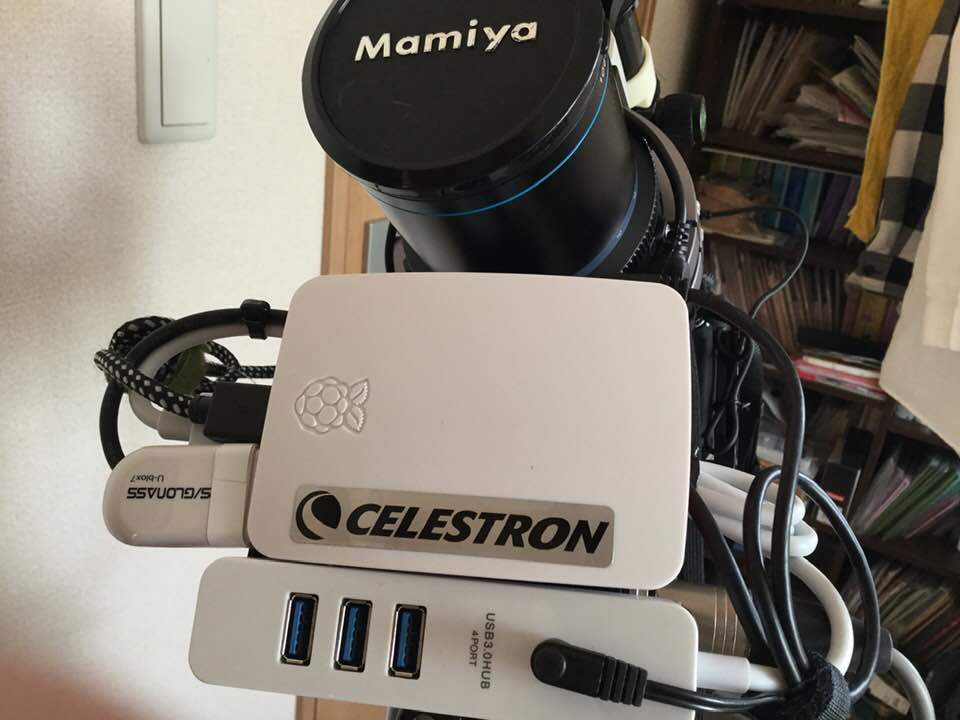 Mamiya APO-SEKOR Z 250mm f/4.5を使う_c0061727_10171176.jpg