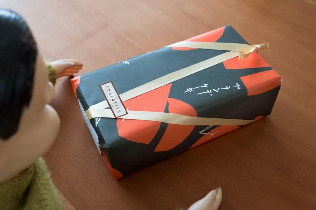 大和屋のブランデーケーキ チョコ味_e0369736_17204244.jpg