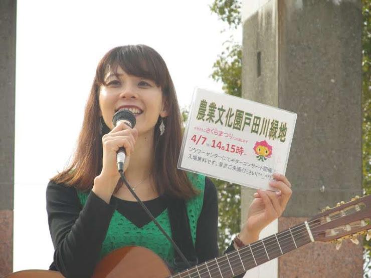 農業文化園・戸田川緑地での演奏ありがとうございました!_f0373339_00342388.jpg
