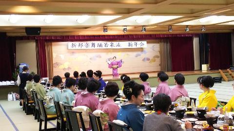 新邦楽舞踊若泉流の新年会に_d0051146_22300449.jpg