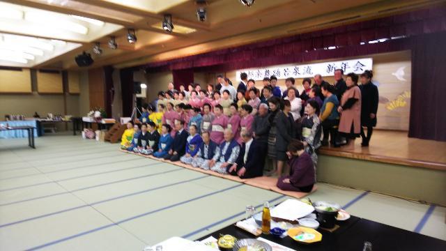 新邦楽舞踊若泉流の新年会に_d0051146_22300488.jpg