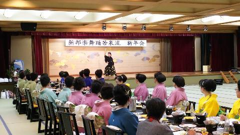 新邦楽舞踊若泉流の新年会に_d0051146_22300497.jpg