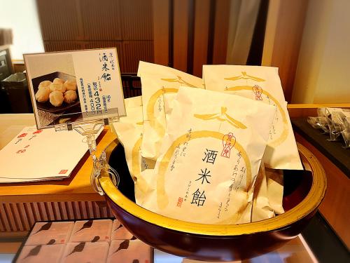小倉山荘_e0292546_16085551.jpg
