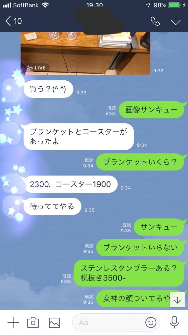 f0321950_19340726.jpeg