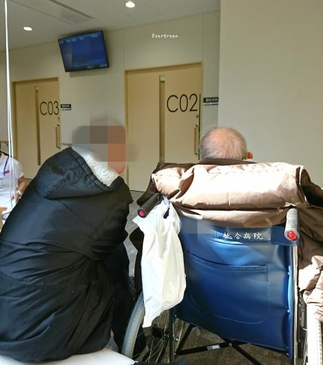 2/25(月)    父と病院  ~ 長い一日 ~_d0362666_20425159.jpg