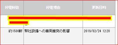 b0078675_10062955.jpg