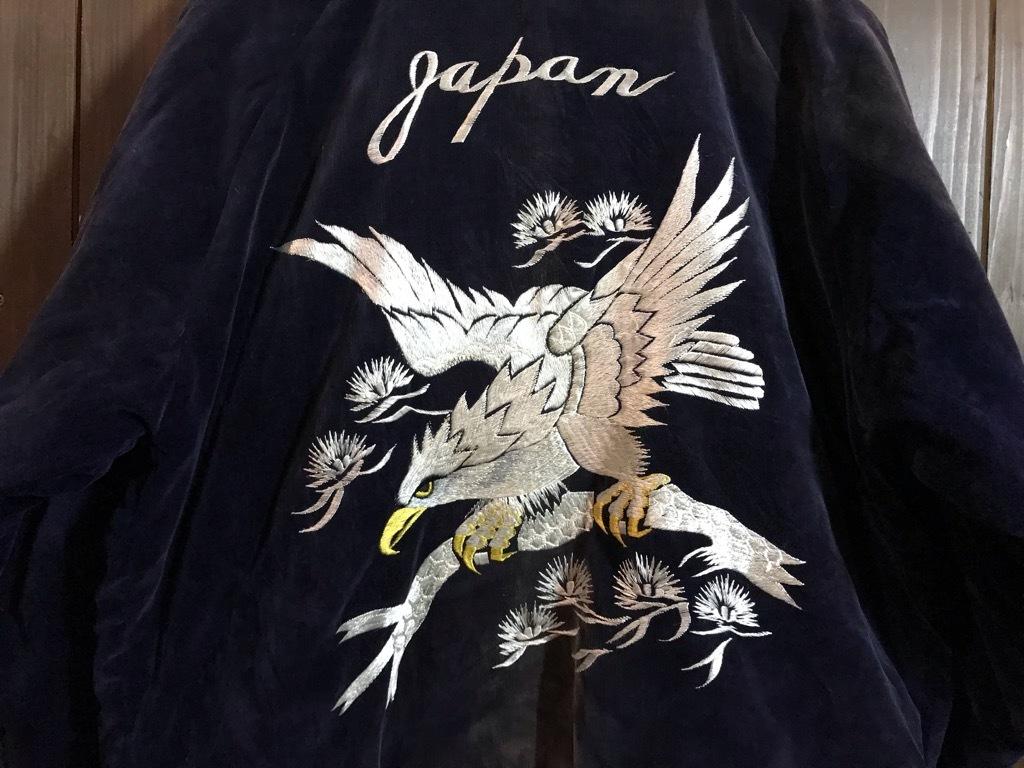マグネッツ神戸店2/27(水)Vintage入荷! #7 Souvenir Jacket!!!_c0078587_22145881.jpg
