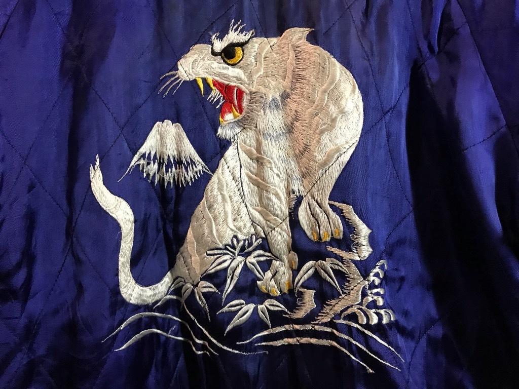 マグネッツ神戸店2/27(水)Vintage入荷! #7 Souvenir Jacket!!!_c0078587_22160794.jpg