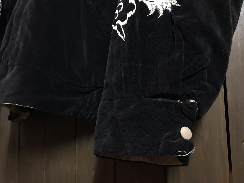 マグネッツ神戸店2/27(水)Vintage入荷! #7 Souvenir Jacket!!!_c0078587_22165362.jpg