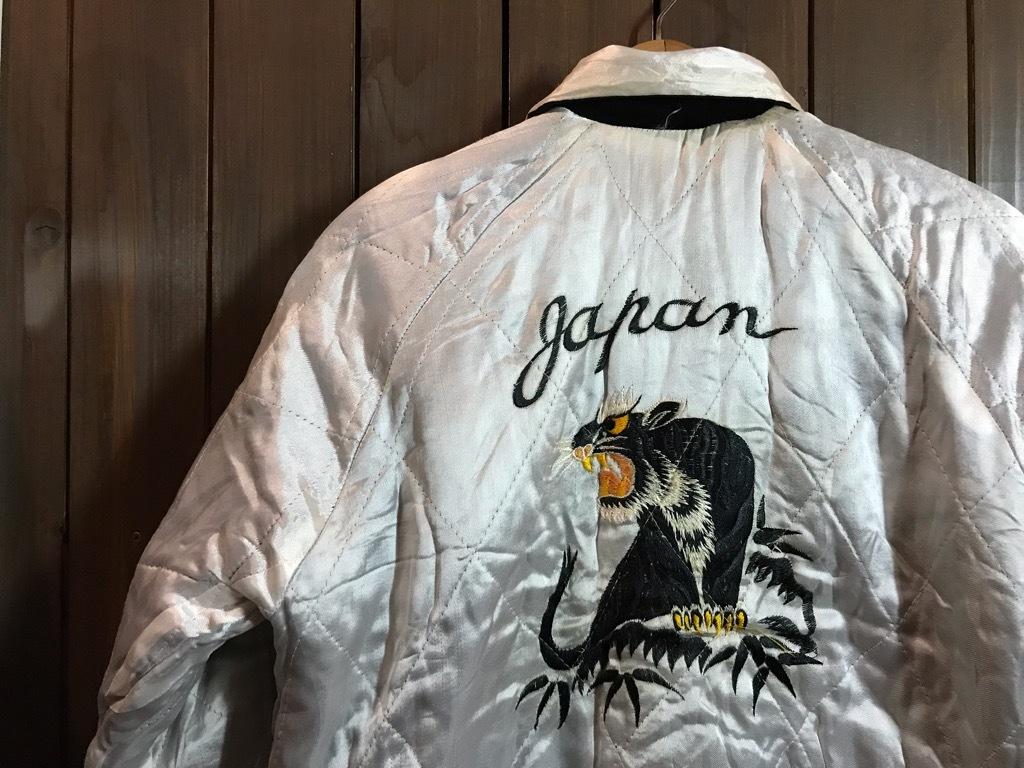 マグネッツ神戸店2/27(水)Vintage入荷! #7 Souvenir Jacket!!!_c0078587_22174724.jpg