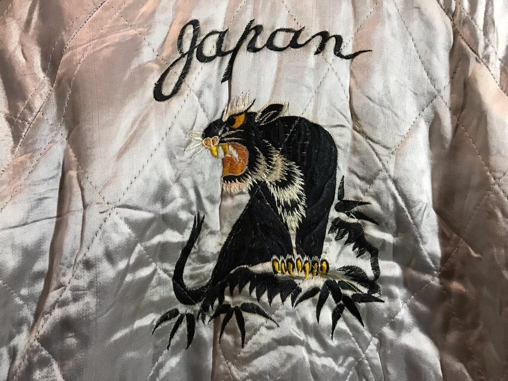 マグネッツ神戸店2/27(水)Vintage入荷! #7 Souvenir Jacket!!!_c0078587_22174862.jpg