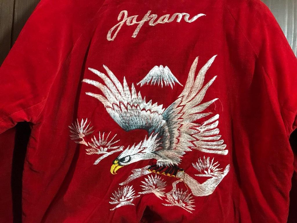 マグネッツ神戸店2/27(水)Vintage入荷! #7 Souvenir Jacket!!!_c0078587_22182238.jpg