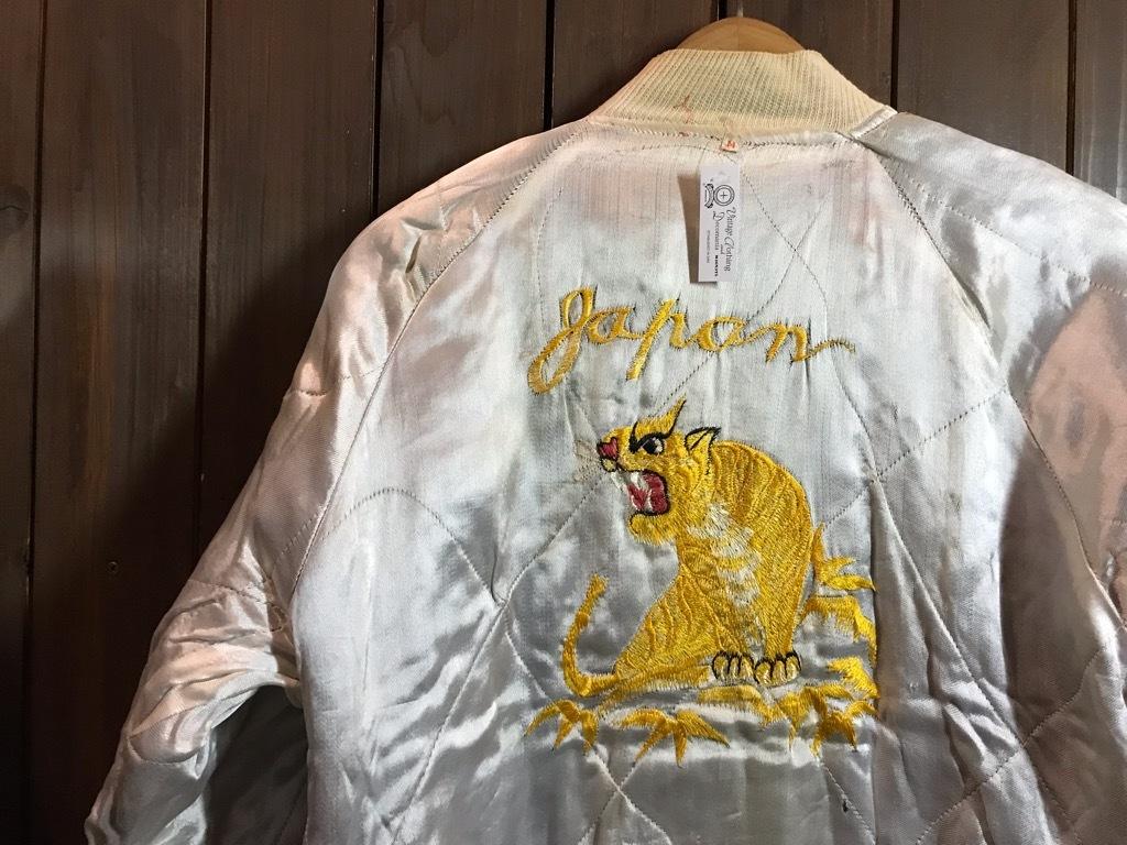 マグネッツ神戸店2/27(水)Vintage入荷! #7 Souvenir Jacket!!!_c0078587_22190591.jpg