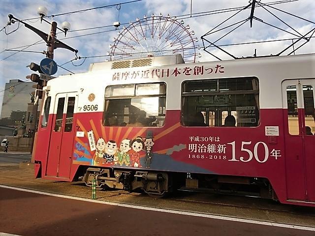 藤田八束の路面電車と観光、鹿児島の路面電車は面白く歴史感があるそして観光事業に貢献、神戸の街に路面電車が欲しい_d0181492_08222244.jpg