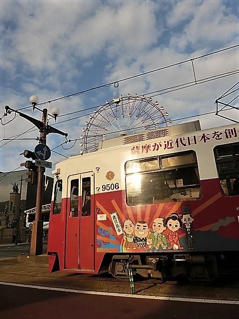 藤田八束の路面電車と観光、鹿児島の路面電車は面白く歴史感があるそして観光事業に貢献、神戸の街に路面電車が欲しい_d0181492_08223093.jpg