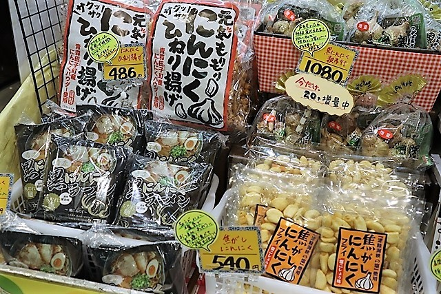 藤田八束の鉄道写真@青い森鉄道の鉄道写真_d0181492_22432960.jpg