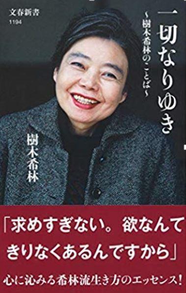 No.4187 2月25日(月):「長生き」より「人生の質」の方が大事_b0113993_10235135.jpg