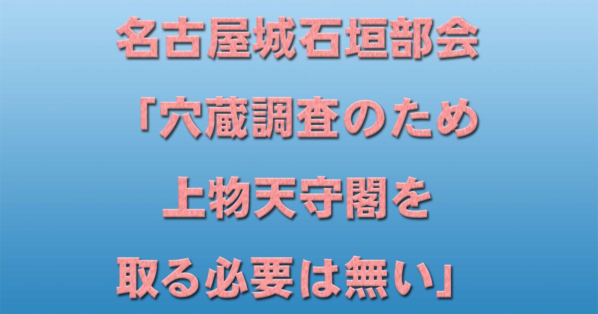 d0011701_23105619.jpg