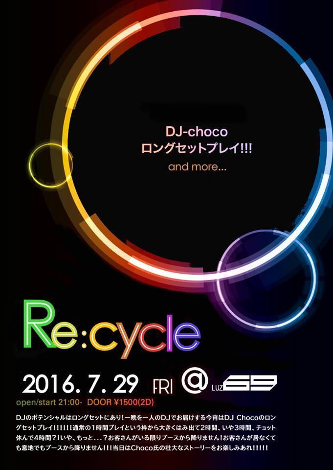 LUZ69 PARTY record  「Re:cycle」_e0115904_23225579.jpg