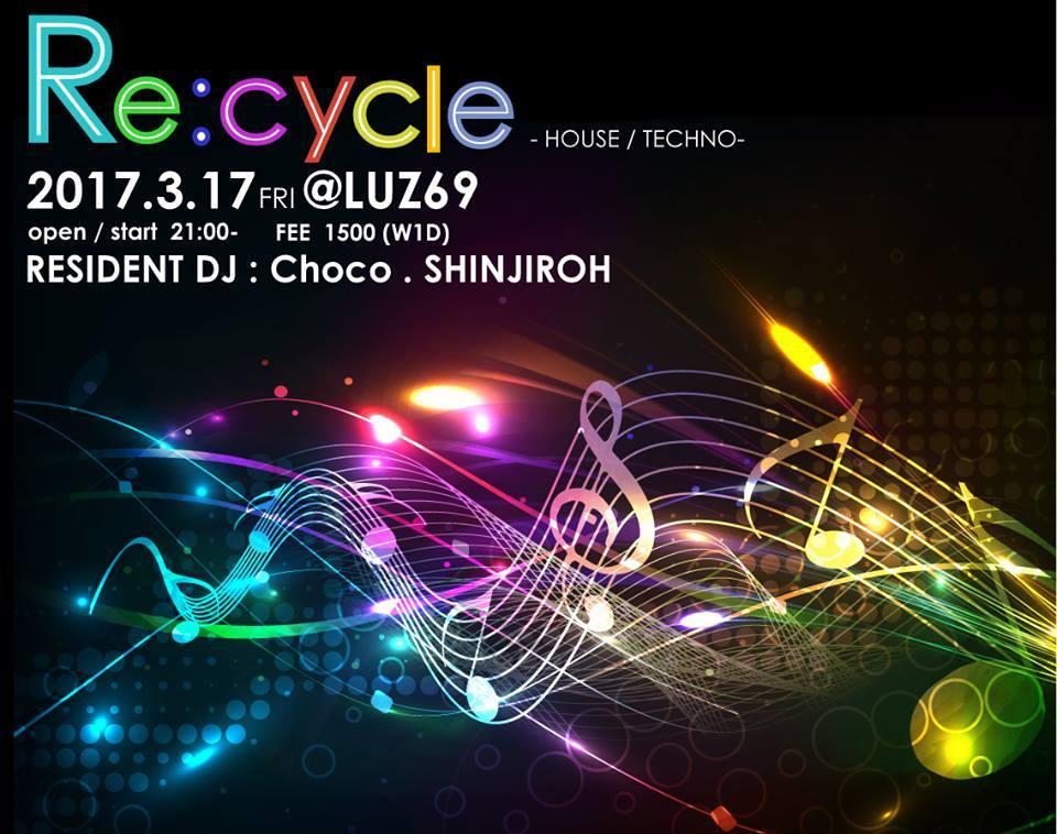 LUZ69 PARTY record  「Re:cycle」_e0115904_23250416.jpg
