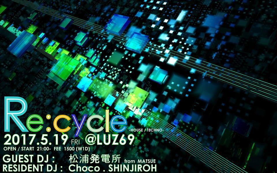LUZ69 PARTY record  「Re:cycle」_e0115904_23251385.jpg