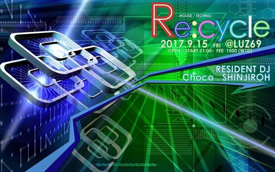 LUZ69 PARTY record  「Re:cycle」_e0115904_23253143.jpg