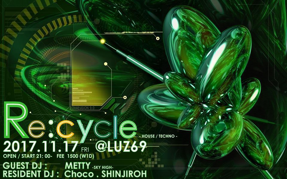 LUZ69 PARTY record  「Re:cycle」_e0115904_23254359.jpg