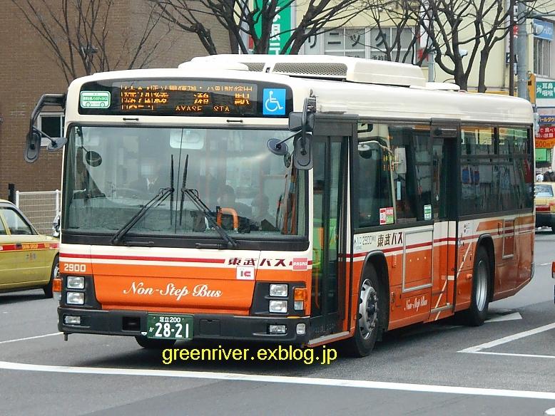 東武バスセントラル 2900_e0004218_20350965.jpg