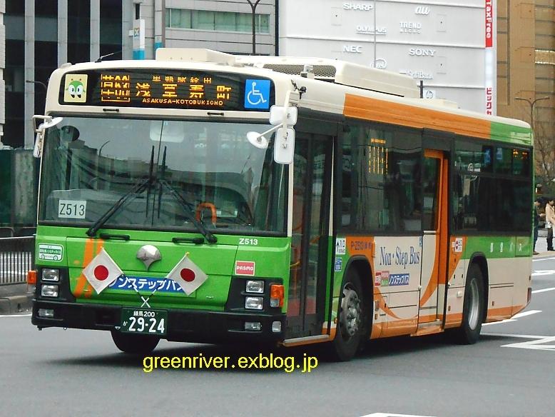 東京都交通局 P-Z513_e0004218_20401569.jpg