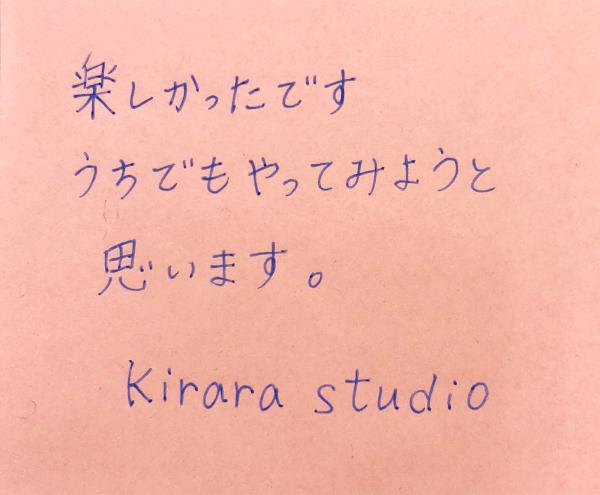 アートクレイシルバー体験作品〜Studio NAO2〜_e0095418_15195764.jpg