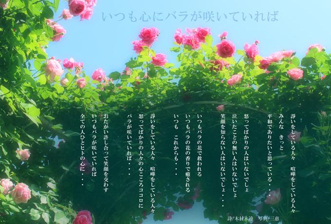 a0329820_12100528.jpg