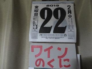 開所記念日でした_b0405523_19432919.jpg