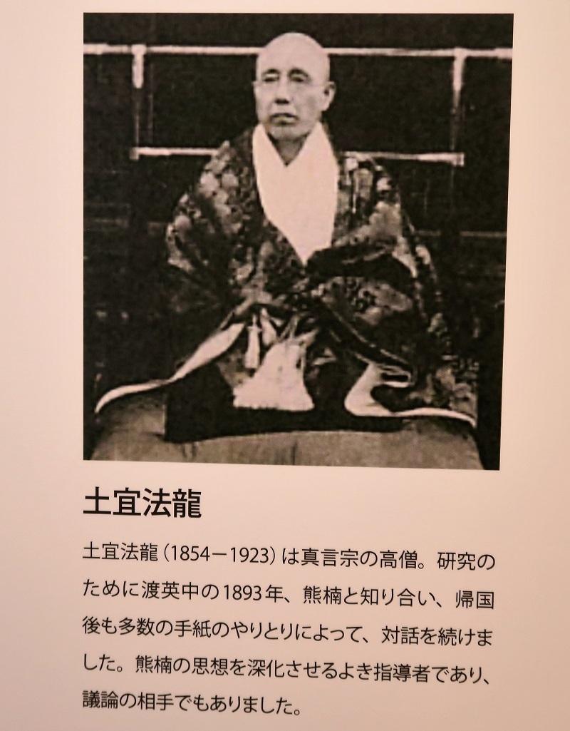 望桜荘を大谷石で飾る_f0076731_20511972.jpg
