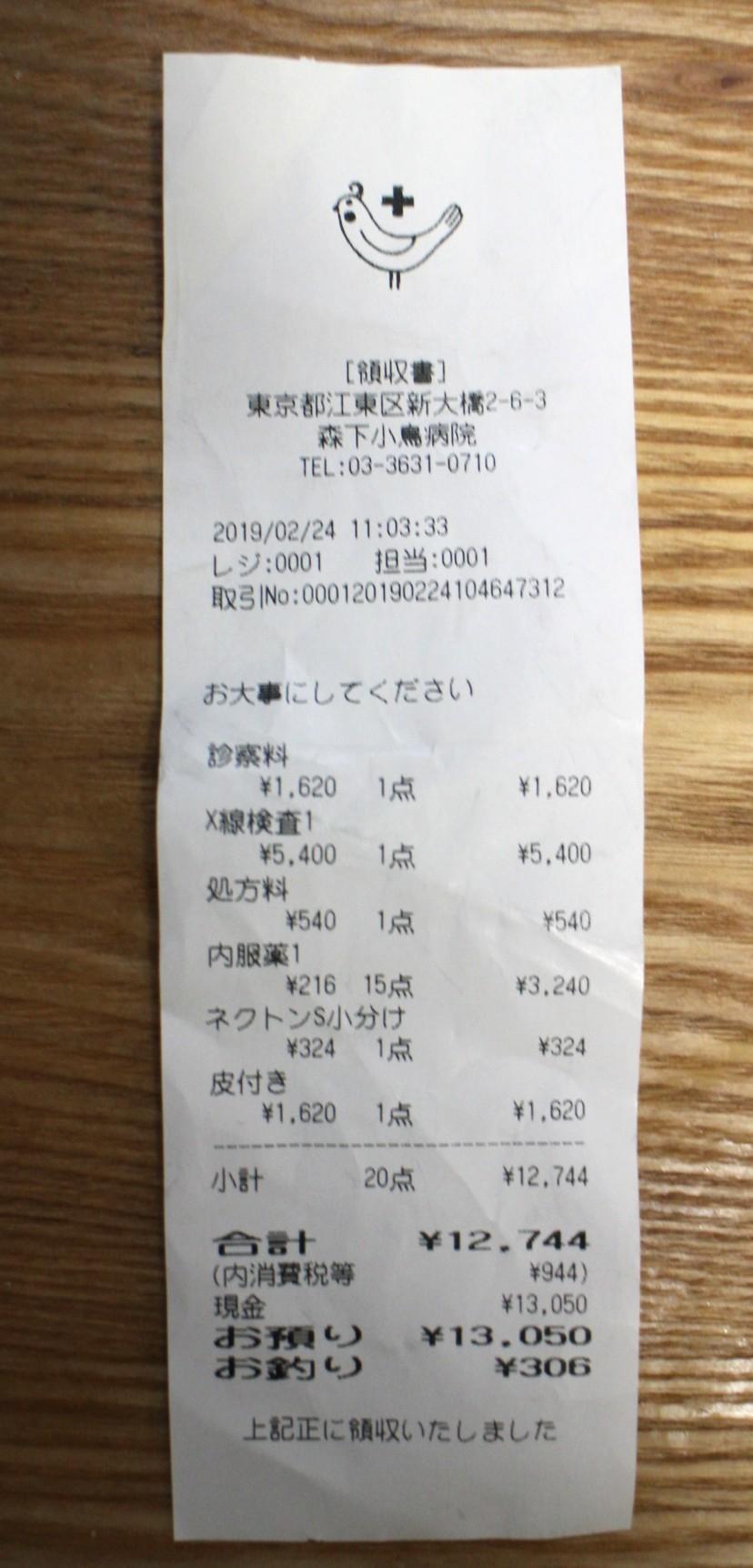 海老チャーハン弁当とむぎちゃん本気のダイエット_d0359935_07002833.jpg