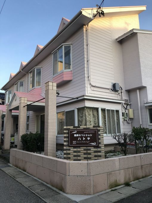2019年冬 群馬~岐阜~石川県旅行 その2_f0128542_01391822.jpg