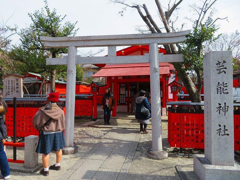 車折(くるまさき)神社(京都)20190224_e0237645_23342093.jpg