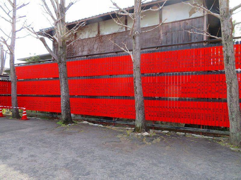 車折(くるまさき)神社(京都)20190224_e0237645_23384007.jpg