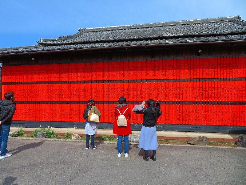 車折(くるまさき)神社(京都)20190224_e0237645_23384052.jpg