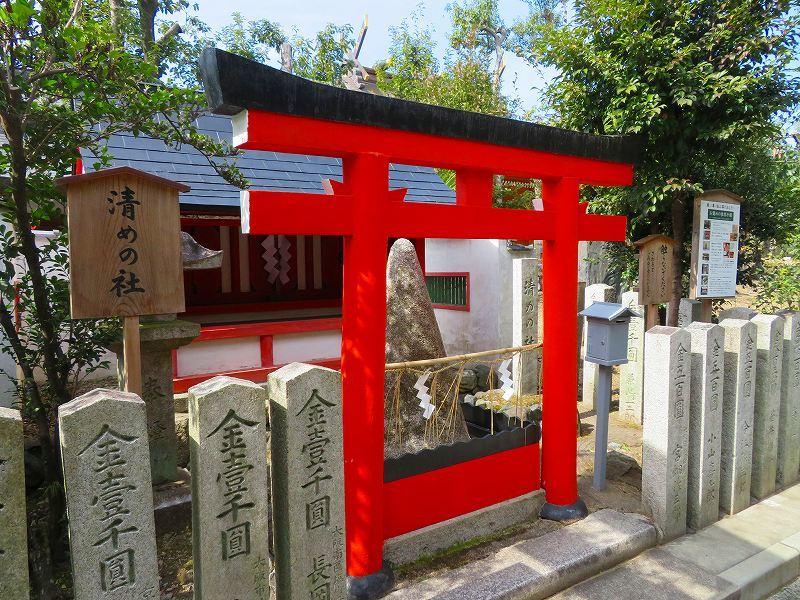車折(くるまさき)神社(京都)20190224_e0237645_23384185.jpg