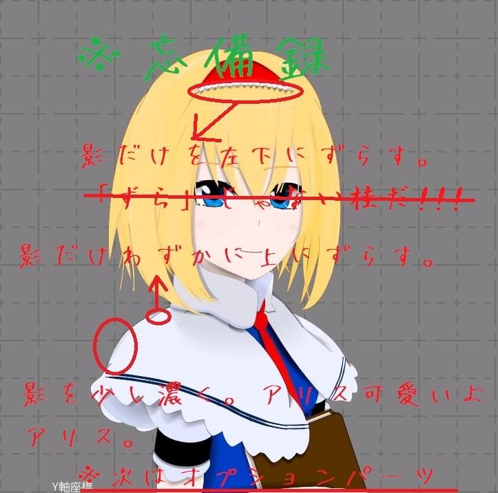 ゲーム「THE CREW2 アリスの痛車製作の続き」_b0362459_16254028.jpg