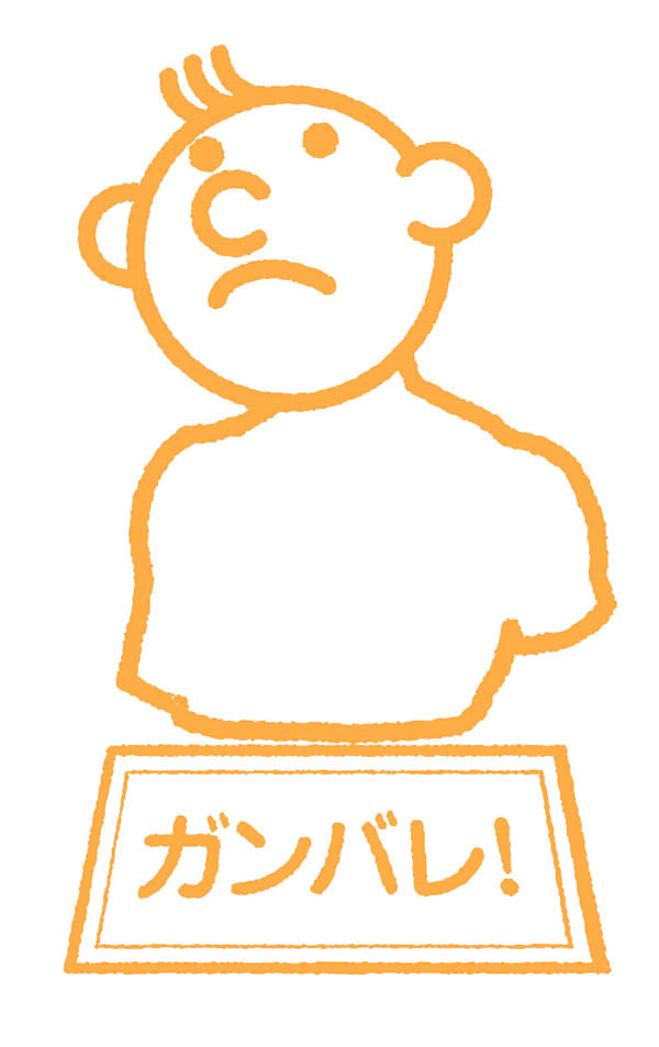 明日の藝大デザイン科1次(選択:石膏デッサン)と芸術学科の入試頑張ってきてください。_f0227963_17151389.jpg